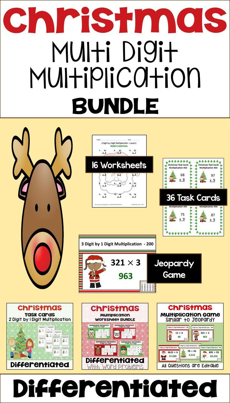 Worksheets For 5th Grade Students : Best christmas math ideas images on pinterest