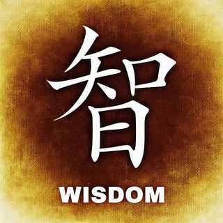 What Does It Mean to Be Wise? :   What does it mean to be wise? I recently asked an 8-year-old and an 88-year-old from different parts of the world. Their answers were remarkably similar: to know a lot. For many of us an image of a wise person is a white-haired advice-dispensing sage with a serene smile and an unhurried gait. But there is more to wisdom than theoretical knowledge and decades of life experience. And there is more than one way of being wise. Winston Churchill for instance was…