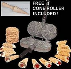 Are you a pizzelle maker and looking for the best machine that you can use for the same? If that is the case, then you are lucky enough to get this page that will direct you towards the best pizzelle makers available on the market today. Therefore, if you want to get the best, you …