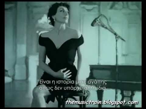 ▶ Historia De Un Amor - Luz Casal (Greek Subtitles) (2009) - YouTube