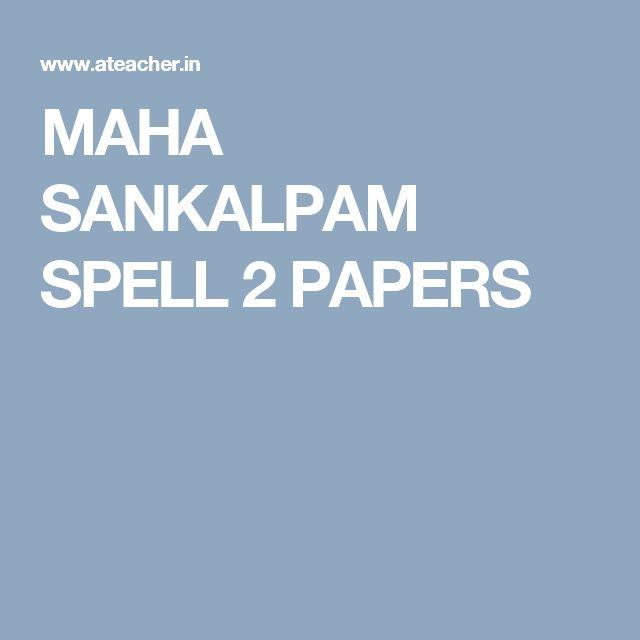 MAHA SANKALPAM SPELL 2 PAPERS