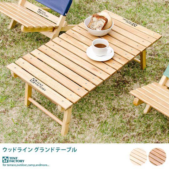【送料無料】 ガーデン テーブル ローテーブル サイドテーブ...|エアリゾーム【ポンパレモール】