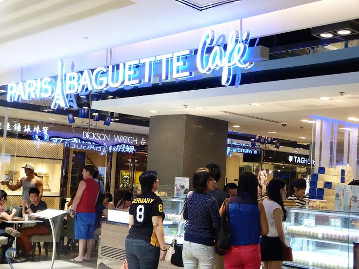 paris baguette singapore |Overall the quality of the food is good and the price is fair, given its in the expensive orchard road.