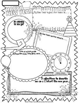 New Year's Writing Activity: Writing Prompts (With images