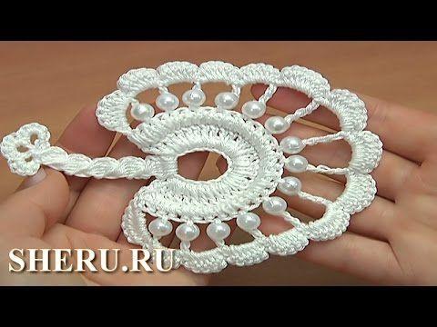 Вязание листика крючком с бусинками Урок 36 Crochet Beaded Leaf - YouTube