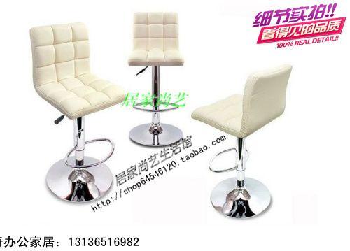 Мода плед высокий барный стол компьютера кресельный подъемник с низким содержанием высокой спинкой кожаное кресло-кассовом табуретки - таоба ...