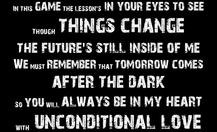 Unconditional Love - Tupac Shakur