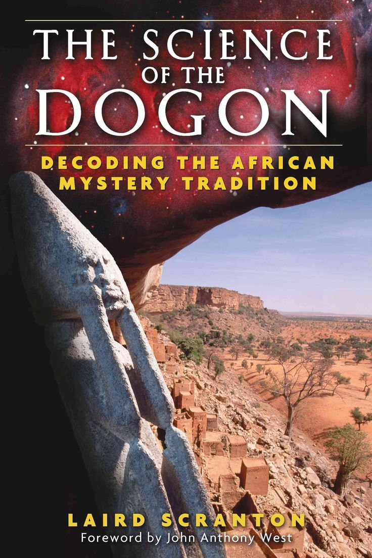 the science of the dogon pdf