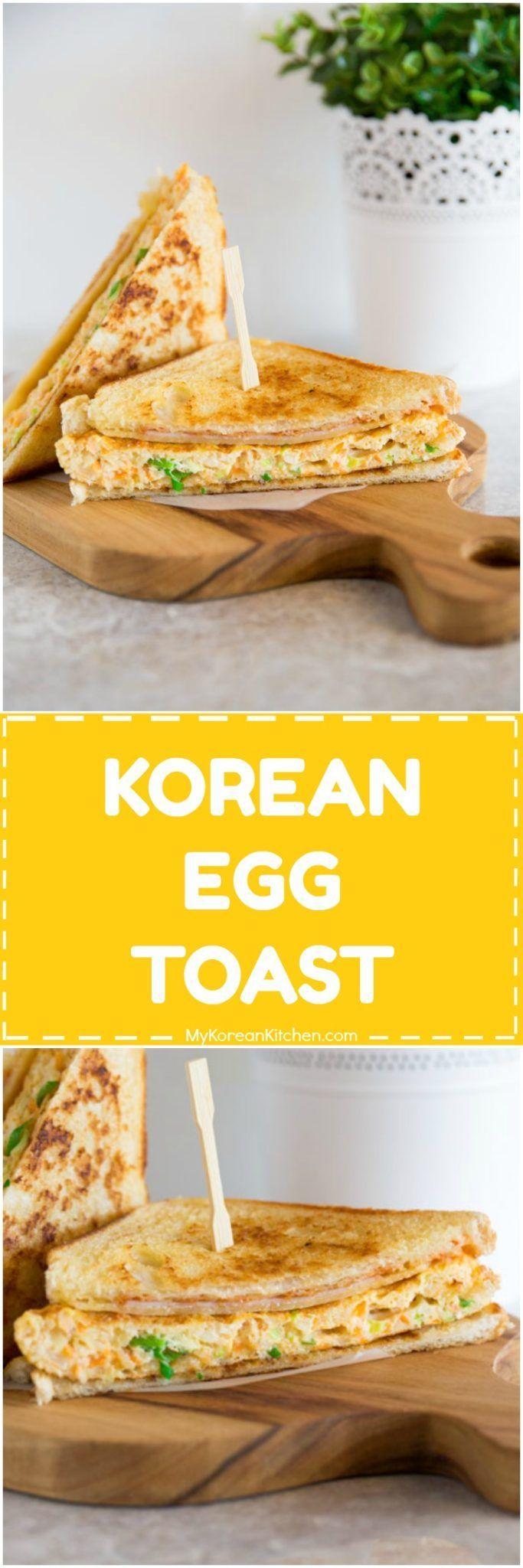Easy Korean egg toast. Perfect for on the go breakfast or brunch!   MyKoreanKitchen.com  #koreanfood #egg #toast #breakfast #brunch #streetfood via @mykoreankitchen