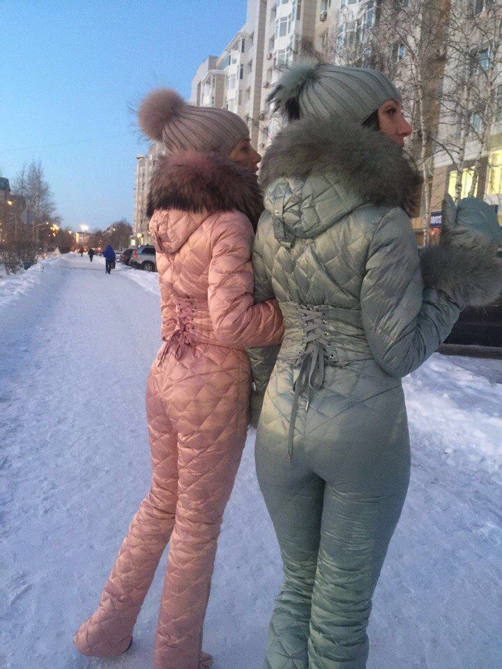fur trimmed snow suits