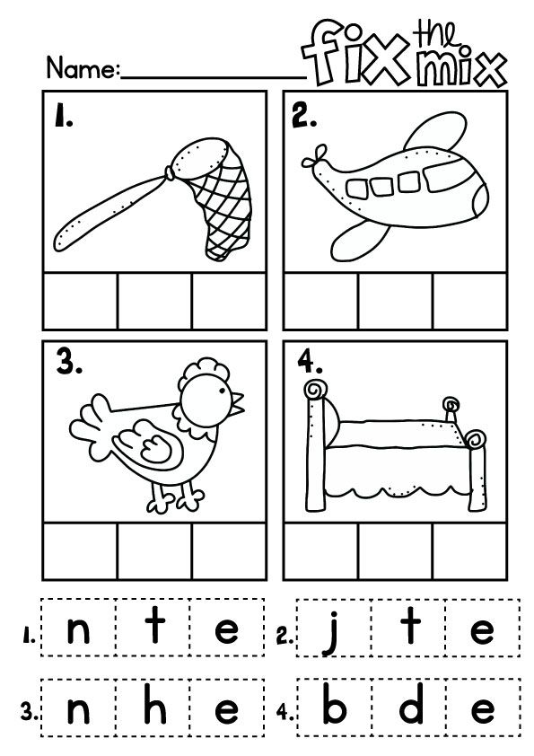 cvc Worksheets | Worksheets, Kindergarten and Literacy