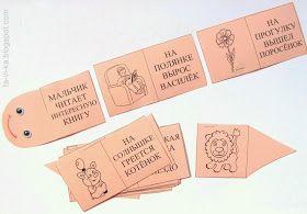 карточки для чтения