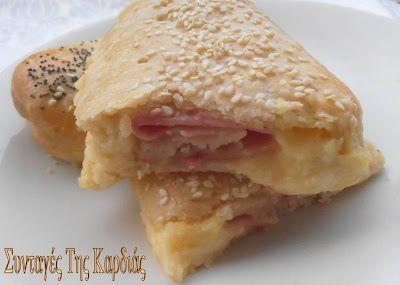 Ζαμπονοτυρόπιτες ατομικές - Ham and cheese pies