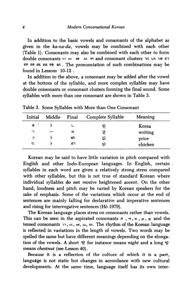 a conversation book 1 pdf