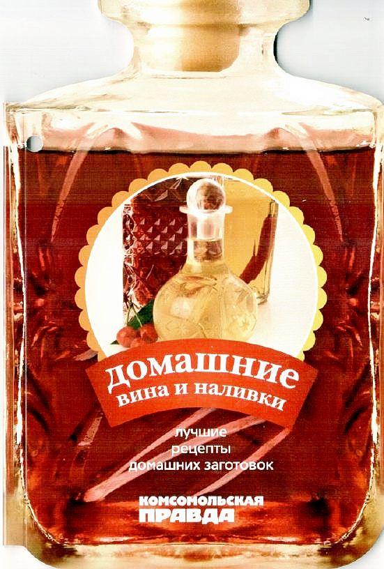 Băuturi alcoolice.   Records din categoria de bauturi alcoolice.   Blog barbi64: te gratuit acum! - Serviciul rus jurnal online