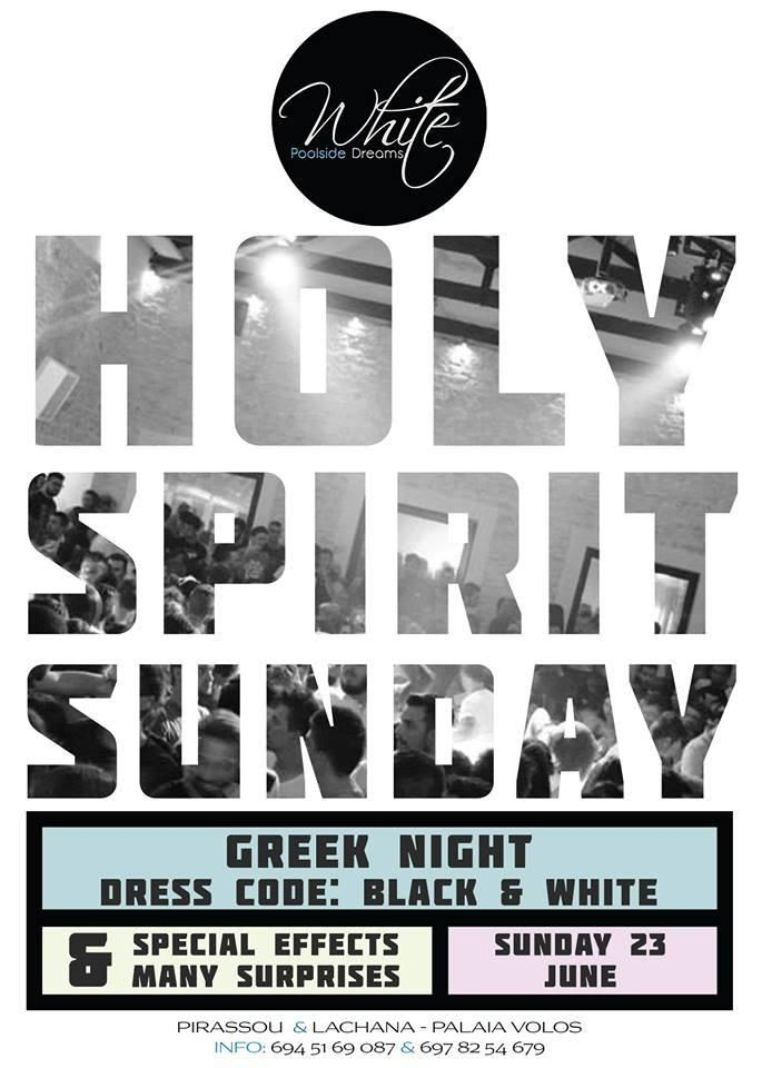 Poster poster design event poster white whiteclub