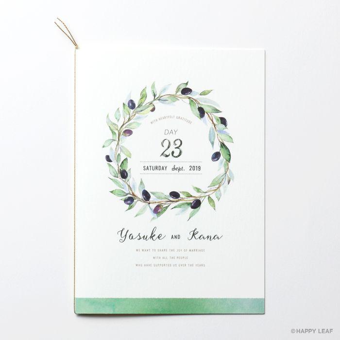 結婚式 招待状 Olive 1