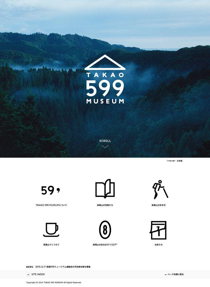 TAKAO 599 MUSEUM : 81-web.com【Webデザイン リンク集】