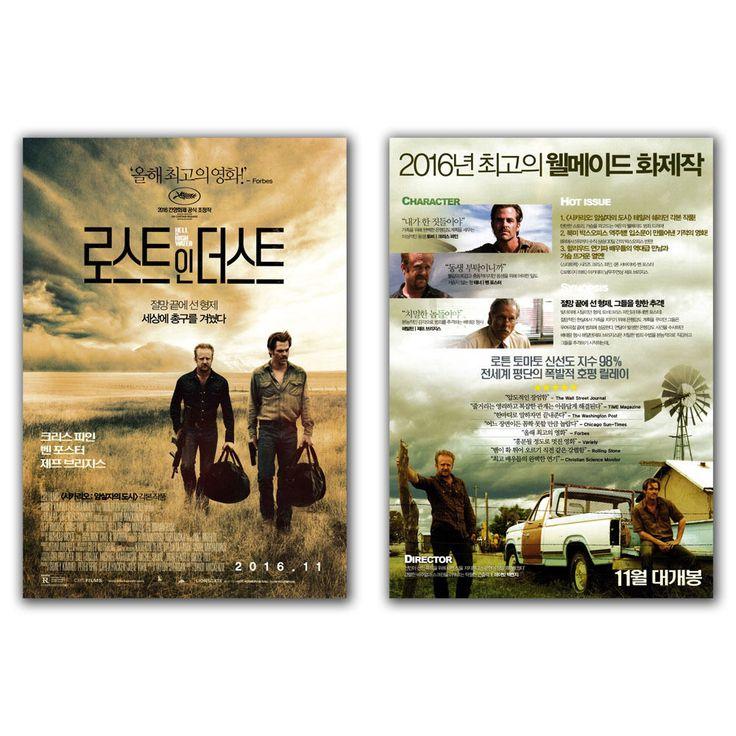 Hell or High Water Comancheria Movie Poster Chris Pine, Ben Foster, Jeff Bridges #MoviePoster