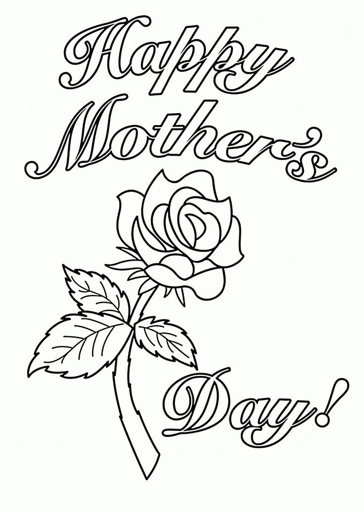 Card For Mother S Day Coloring Page For Kids Coloring Pages Printables Free Wupps Mother S Day Colors Mothers Day Coloring Sheets Mothers Day Coloring Cards