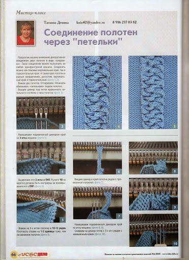Любо Дело 6-2014 - Наталья Сальникова - Álbumes web de Picasa
