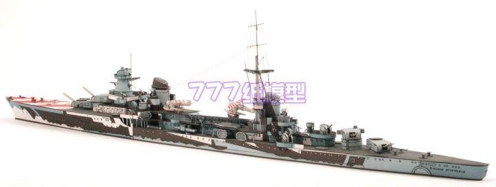 Бумажная модель второй мировой войны италия бумаги ремесла му сяо. Atanduoluo номер корветы