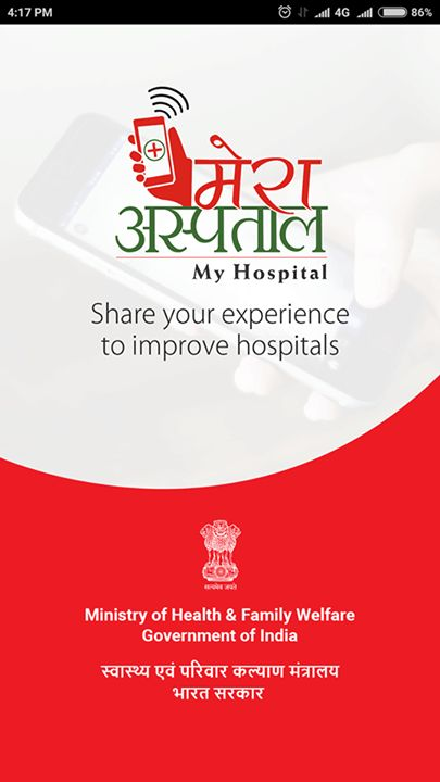 """#Doyouknow about """" #MeraAspataal (My Hospital) #App """" Let's explore what is it about!  #BecauseWeCare #SwasthaBharat   National Health Portal INDIA World Health Organization (WHO) Ministry Of Health and Family Welfare"""