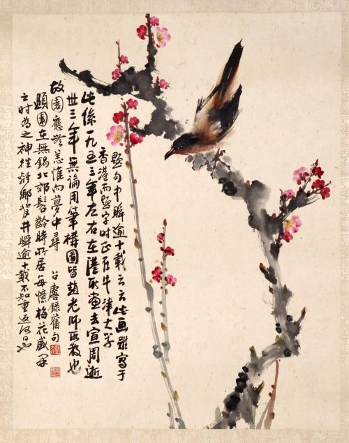 Fang Zhaoling, Plum Blossoms and Bird, 1953 (source).