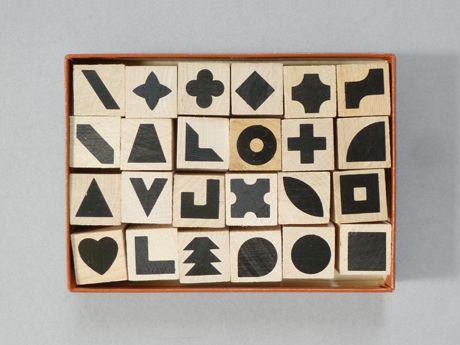 1960s Symbols Stamp Set