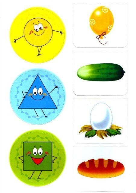 этой картинки ассоциации геометрические фигуры судьба антонины