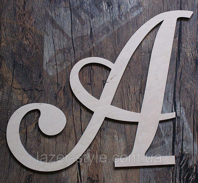 Буквы из фанеры, фото 1