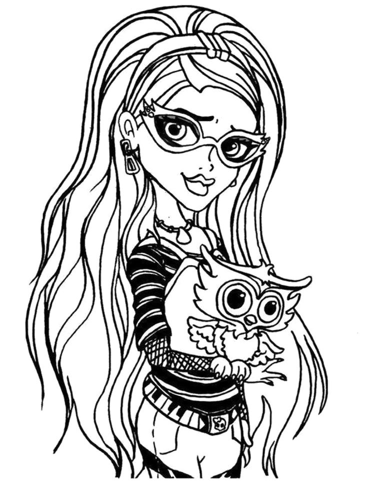 Ghoulia Yelps Monster High Coloring Page