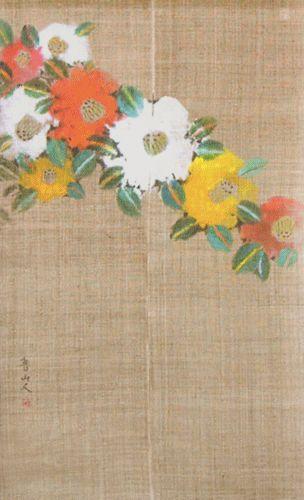 Noren Curtain - Tsubaki Japanese camellia