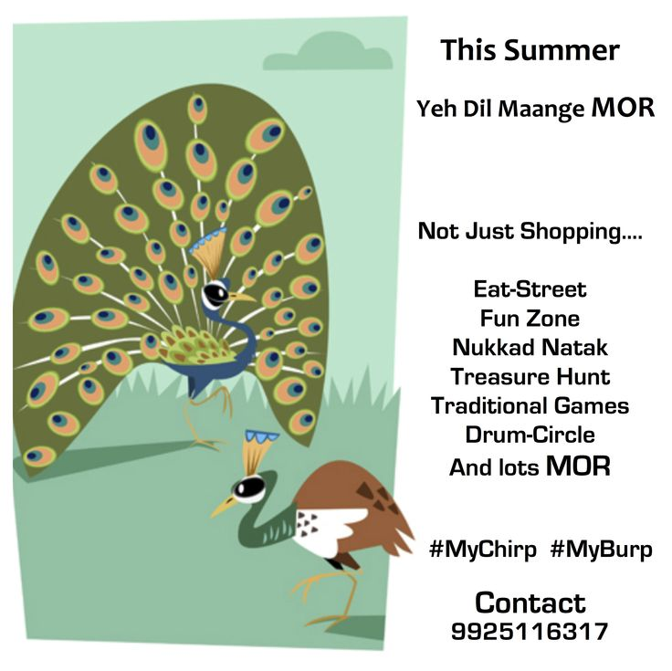 Yeh Dil Maange MOR!!! This Summer at #MyChirpyBurpy... Not Just Shopping, lots MOR. http://glitterzevent.in/
