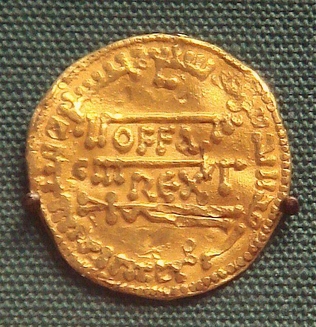 A gold dinar of Offa, King of Mercia.
