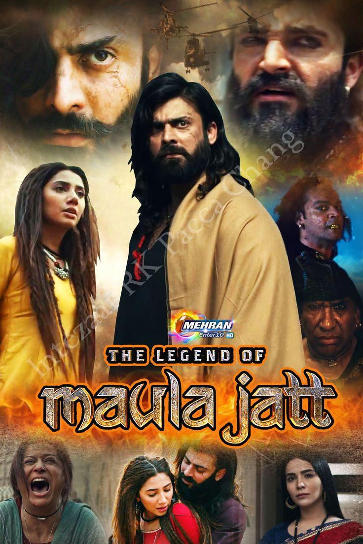 The Legend of Maula Jatt New Pakistani Movie 2019 Hd