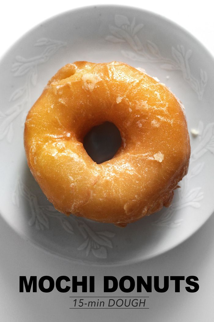 """"""" YOUR SKINNY JEANS WILL SELF DESTRUCT IN 30 MIN. THIS MESSAGE WON'T. """" Makes: 10 ~ 12 donuts If you have never worked with sticky rice flour (or sweet rice flour), it helps to keep in mind that it's actually gluten-free, which means that the flour in its... #chewy #donut #glutenfreedonut"""
