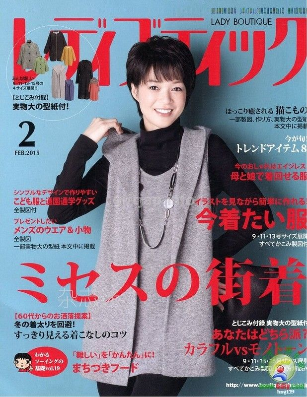 giftjap.info - Интернет-магазин | Japanese book and magazine handicrafts - Lady Boutique 2015-2
