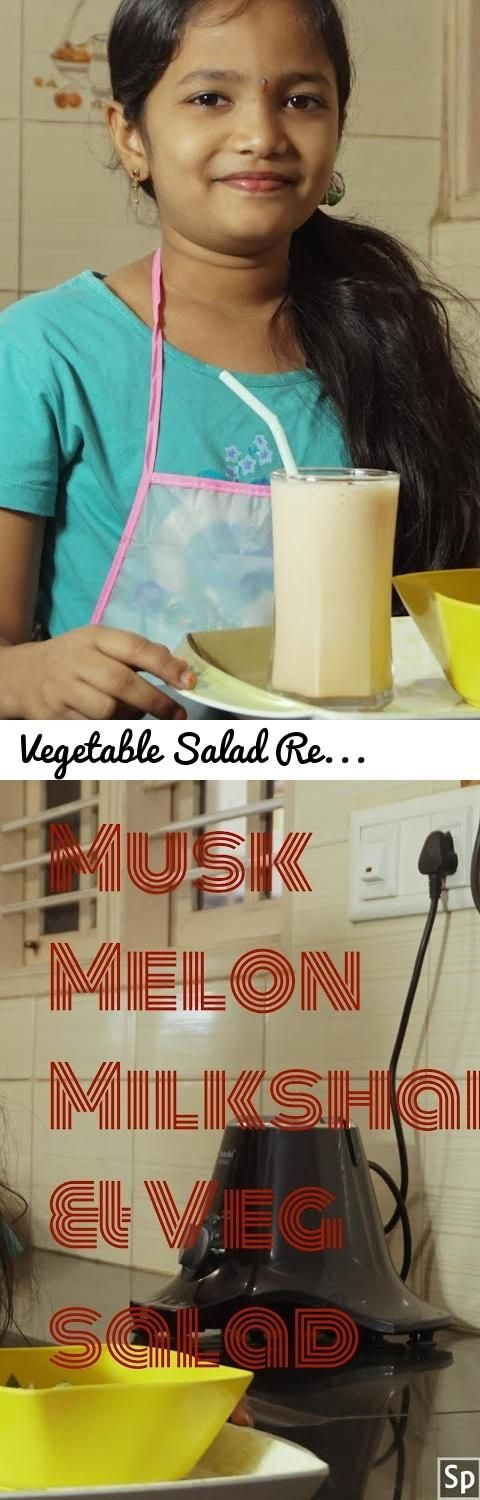 Vegetable Salad Recipe | Easy Homemade Vegetable Salad | Bhavya's Kitchen... Tags: salad, salad recipes, clean eating salad, salad recipe for lunch, health lunch ideas, greek salad, kale salad, healthy salad recipes, recipe by nisha madhulika, indian vegetarian recipe, veg salad sanjeev kapoor, veg salad for weight loss, healthy food, healthy snacks, healthy tips, muskmelon, milkshake, smoothie recipes, gordon ramsay, jamie oliver salad, gordon ramsay veg salad, gordon ramsay veg salad