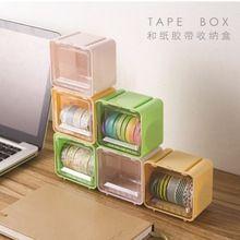 1 PC Desktop Organizador De Armazenamento Caixa de artigos de Papelaria Fita Adesiva Fita Washi Japonês Fita DIY Titular Ferramentas material de Escritório(China (Mainland))