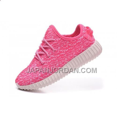 www.japanjordan.com/ 送料無料 WOMENS SHOES ADIDAS YEEZY BOOST 350 ピンク 白 Only ¥10,164 , Free Shipping!