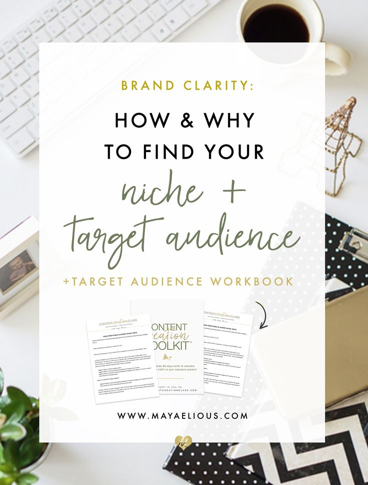 "Do you know who your target audience is? If your answer is ""everyone"", keep reading. Before I embark on a design project, I ask my client who their target audience is. This gives me a general idea of the design style I will use when creating their marketing material.  It's a relief when my client can …"