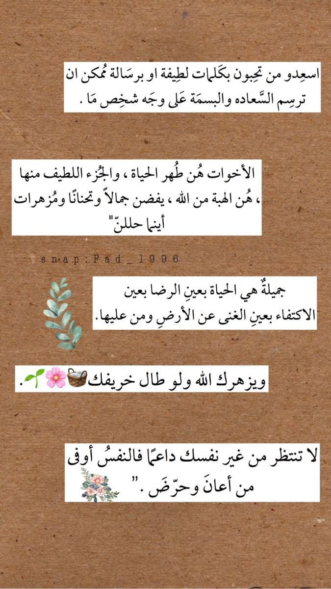 اقتباس Iphone Wallpaper Quotes Love Love Quotes Wallpaper Quotes For Book Lovers