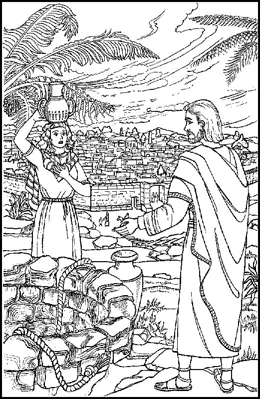 1000 Images About Christian Adult Coloring Book Pages On
