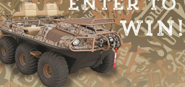Type of Contest: Daily Entry End Date: Dec 31, 2016 Eligibility: Open to the US To view the contest web page click Here #atv #contest #dailyentry #freebie #giveaway #sweepstakes #usa