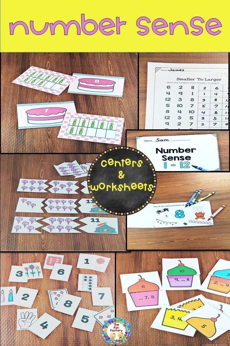 Decompose Numbers Quantities Counting Foundational Math Skills Center Activities Puzzles Number Orde The Fun Factory Early Childhood Math Number Sense