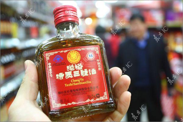 Penissprit - För att allt annat känns ute! #Obsid #Dryck #Drink #Sprit #Kul #Humor #Roligt #Kina #Penis http://www.obsid.se/livsstil/penissprit-att-allt-annat-kanns-ute/