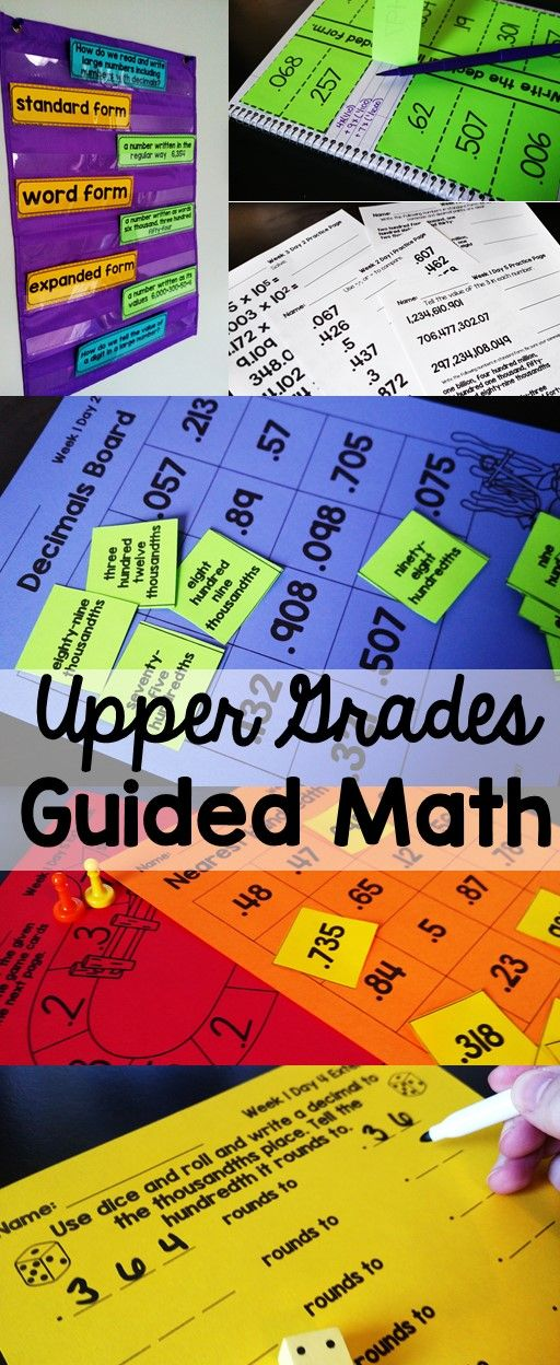 Guided Math for 3rd, 4th, and 5th Grades. Lesson plans, centers, assessments, and more for the whole year!