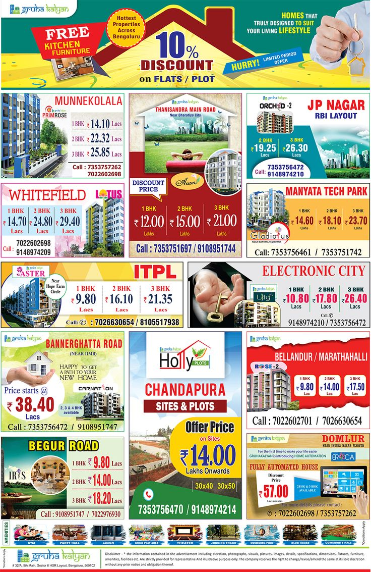 Are you are planning to buy any property with a company Gruha Kalyan? Then its right time, Because we are 10% offering all flats and apartments.