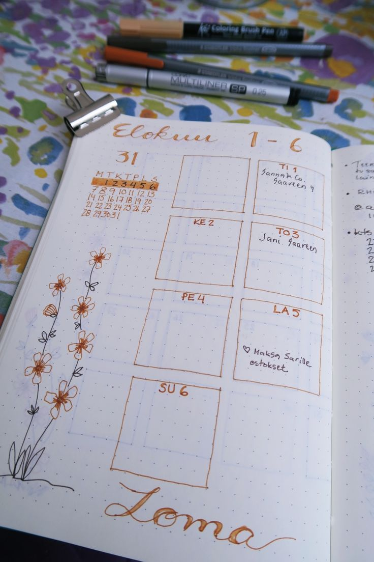 My bullet journal: August 2017 is about to begin.